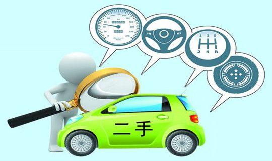 国五排放标准实施之后 二手车市场不达标车难出手