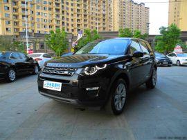 南京二手路虎 发现 2015款 2.