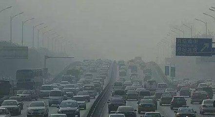 严重雾霾天气状况下安全驾车指南
