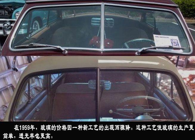 汽车玻璃的前世今生,透明易碎的保护者