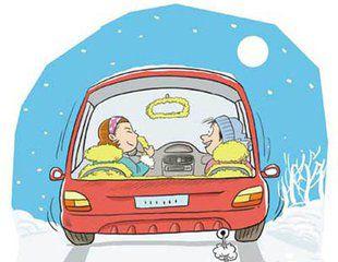 冬季天冷易结冰,行车有技巧