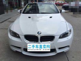 常州二手宝马M3(进口) 2013