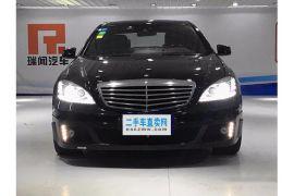 上海二手BRABUS巴博斯 S级 201