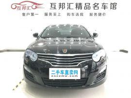 南京二手荣威550 2014 款 S 1.8