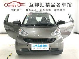 南京二手smart Fortwo(进口) 201