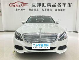 南京二手奔驰C级 2015款 改