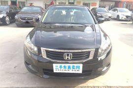 上海二手本田 雅阁 2010 款 2
