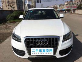 宁波二手奥迪Q5 2012 款 2.0 TF