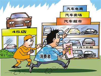 七月汽车市场注定不平淡,看看那一条汽车新政和你有关