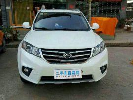 丽江二手陆风X5 2013款 2.0T