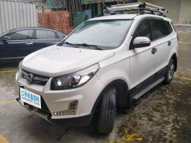珠海二手北汽幻速S3 2015款 1