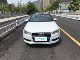 杭州二手奥迪A3(进口) 2015款