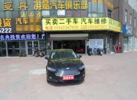 常州二手福特 蒙迪欧 2013款 1.5T 自动 GTDi180 舒适型