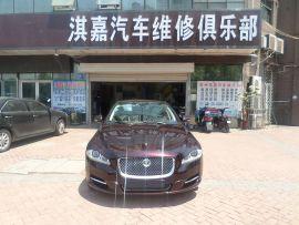常州二手捷豹XJ(进口) 2013款