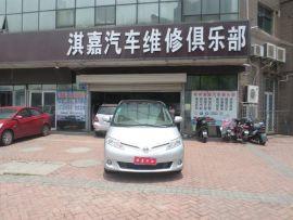 常州二手丰田普瑞维亚(进口) 2010款 3.5L 自动 七座豪华版
