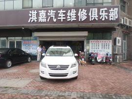常州二手大众Tiguan(进口) 201