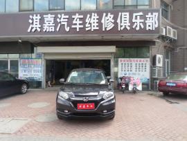 常州二手本田 缤智 2015款 1.8L CVT两驱精英型