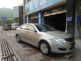 衢州二手荣威550 2012款 1.8DVV