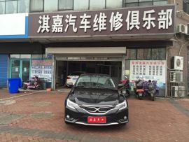 常州二手丰田 锐志 2012款 2.