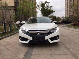 宁波二手本田 思域 2014款 1.
