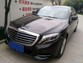 南京二手奔驰S级(进口) 2017