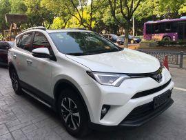 宁波二手丰田RAV4 2018款 2.0L