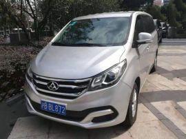上海二手上汽大通MAXUS 上汽