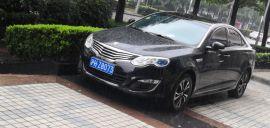 上海二手荣威550 2014款 1.5L P