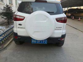 西宁二手福特 翼搏 2013款 1.