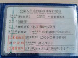 南京二手比亚迪S7 2015款 升
