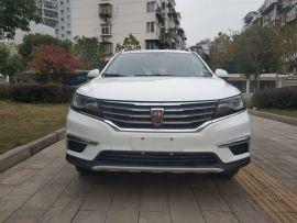武汉二手荣威RX5 2016款 20T