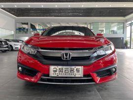襄樊二手本田 思域 2014款 1.8L 自动豪华版