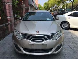 宁波二手荣威550 2014款 S 1.8D